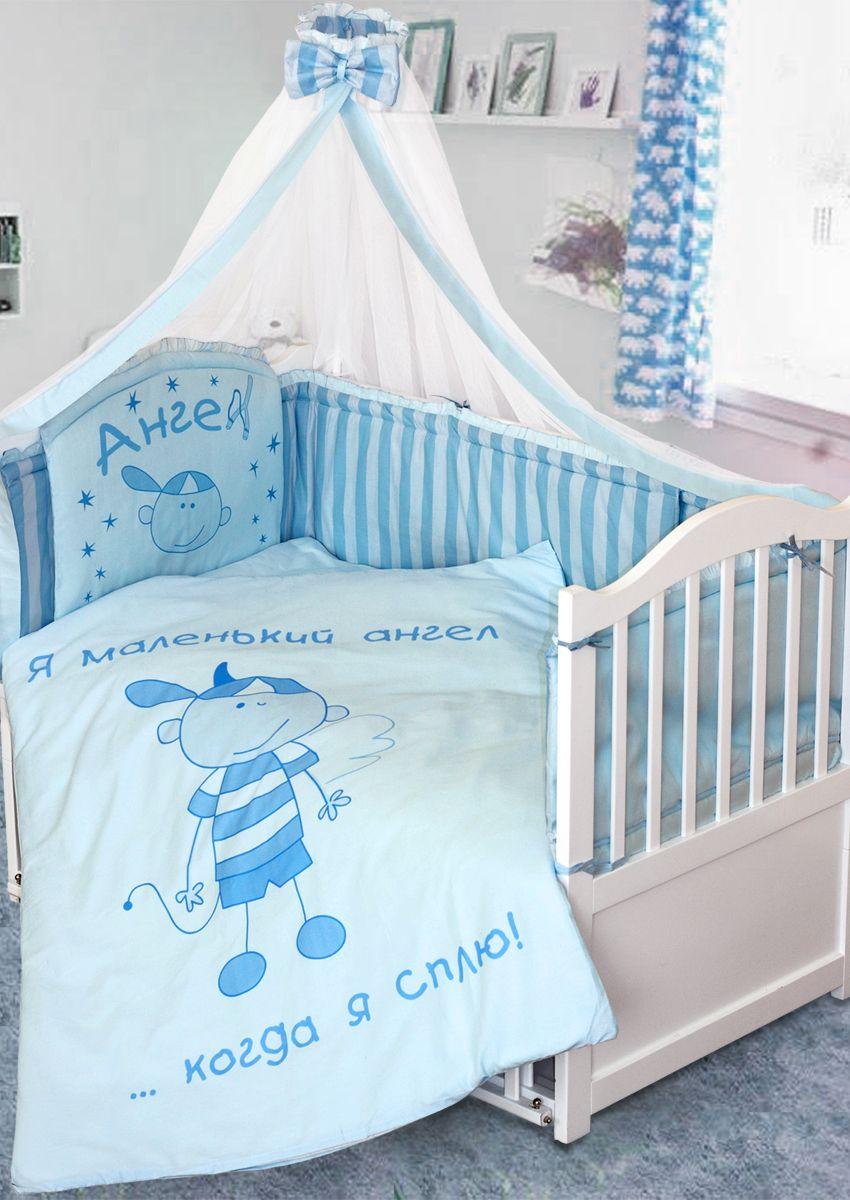 Золотой Гусь Комплект белья в кроватку Растем весело цвет голубой 7 предметов 60 x 120 см