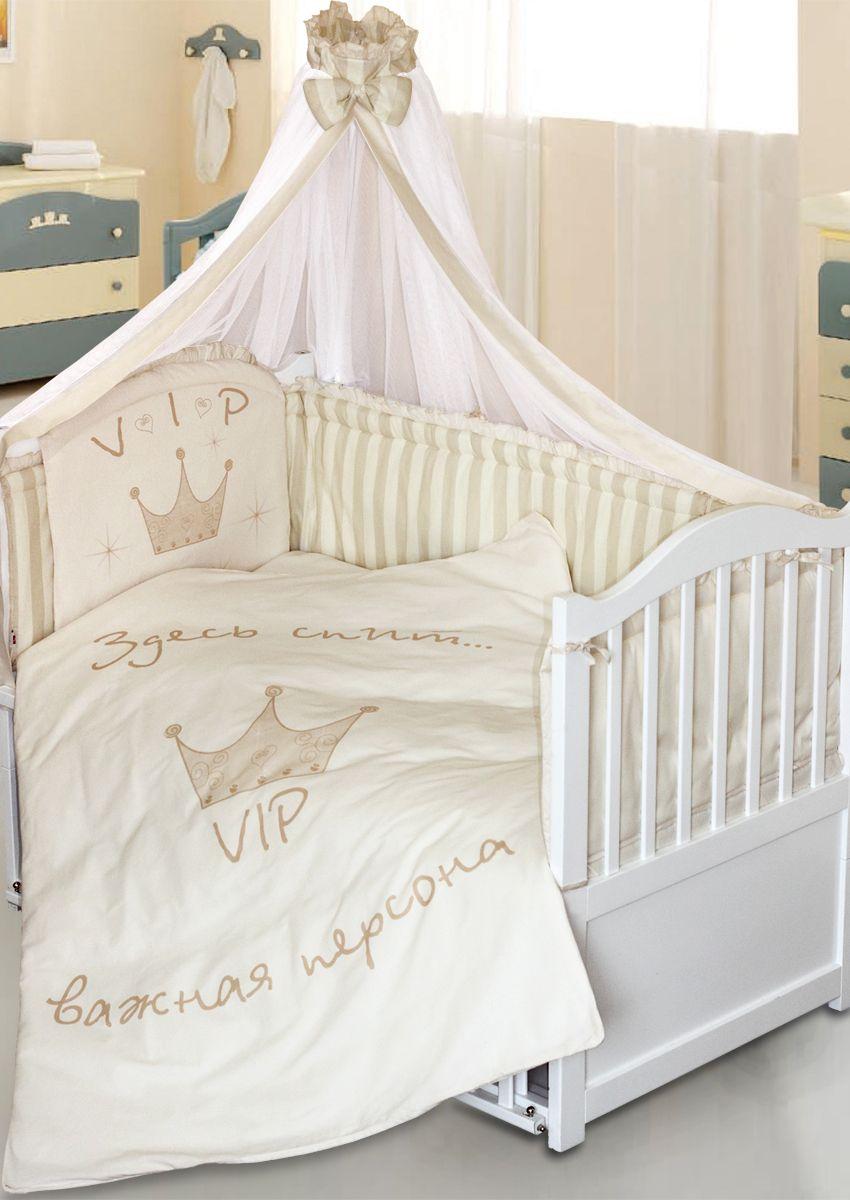 Золотой Гусь Комплект белья в кроватку Растем весело цвет молочный 7 предметов 60 x 120 см