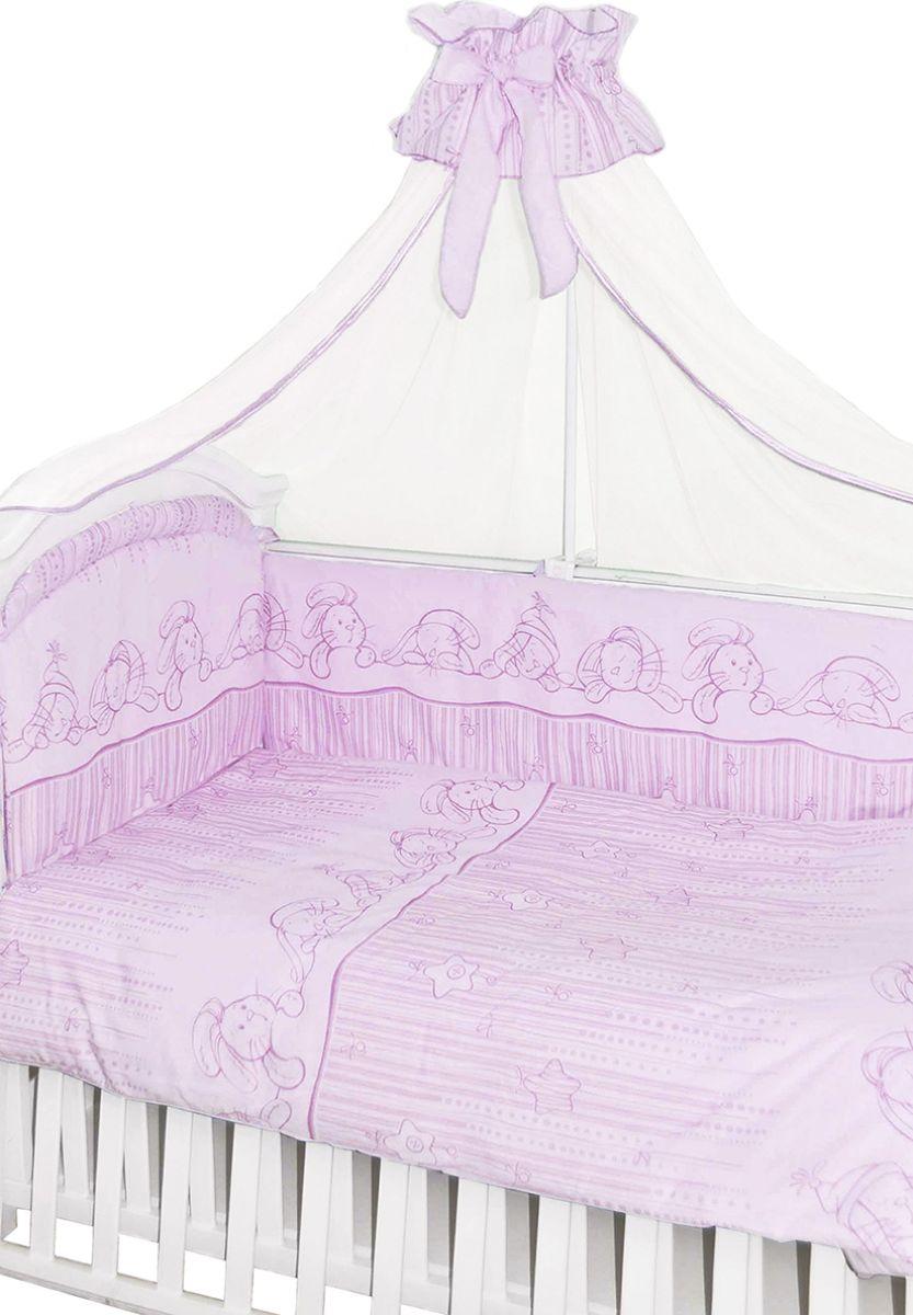 Комплект белья в кроватку Золотой Гусь ТМ Зая-Зай 7 предметов цвет розовый 60 см x 120 см123Комплект из 7 предметов для детской кроватки (из набивной бязи) с зайками. В комплект входит - Балдахин-сетка с оборкой и бантом. Одеяло стеганное. Пододеяльник. Подушка. Наволочка. Бампер из 3-х частей с завязками. Простыня. Рекомендован на кровать 120х60