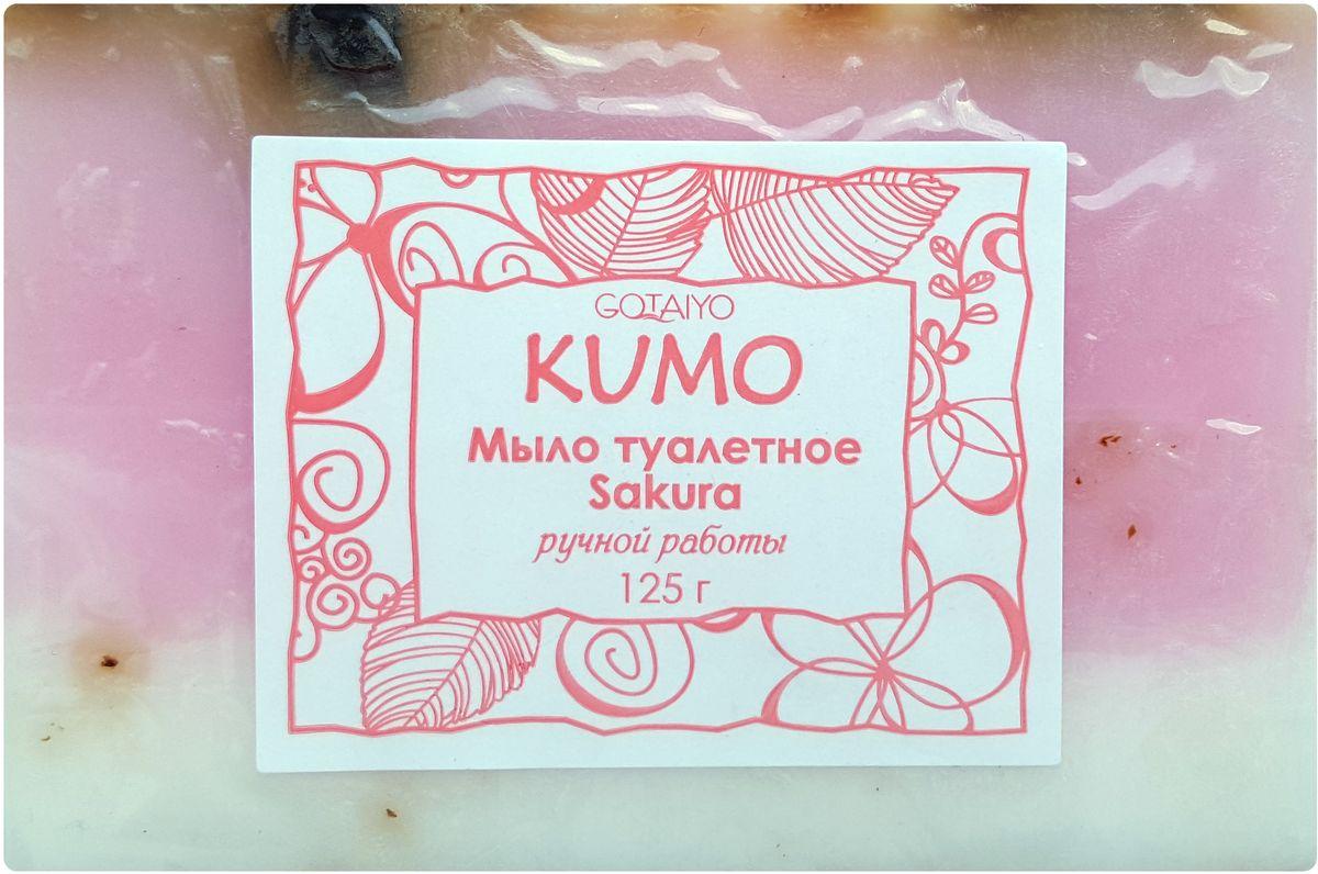 Kumo Мыло ручной работы Sakura, 125 г20155Мыло с лепестками роз бережно ухаживает за кожей, нормализует водно-липидный баланс и сужает поры.
