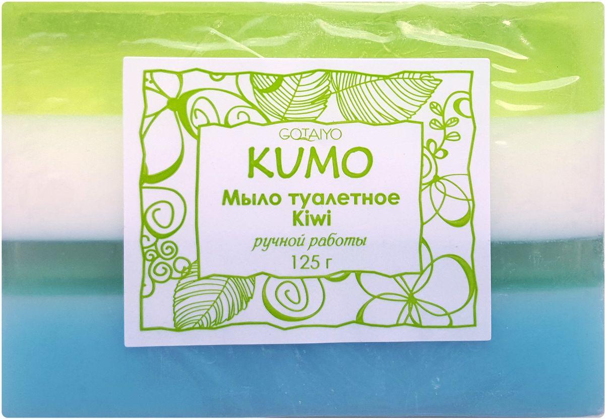 Kumo Мыло ручной работы Kiwi, 125 г20156Мыло на основе растительного глицерина бережно очищает, интенсивно питает кожу, выравнивает ее тон.