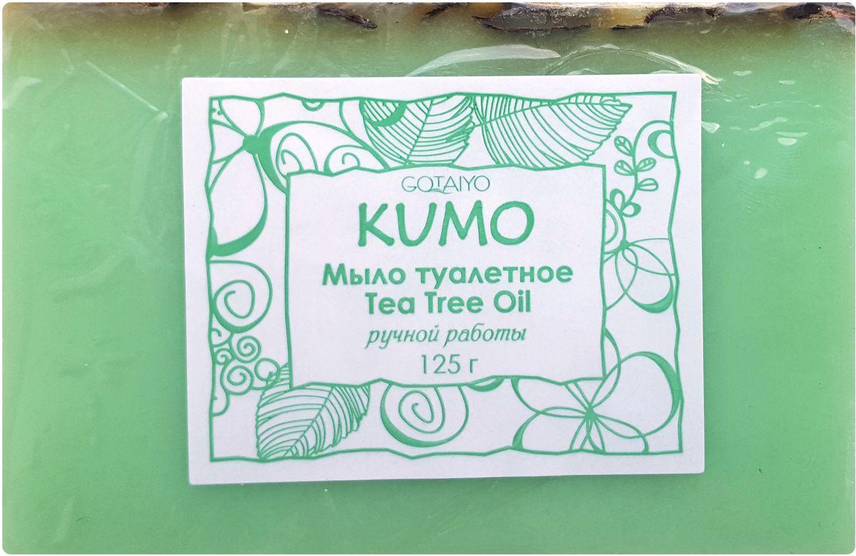 Kumo Мыло ручной работы Tea Tree Oil, 125 г44509Мыло с экстрактом из листьев чайного дерева бережно ухаживает за проблемной и чувствительной кожей, деликатно ее очищает и успокаивает.