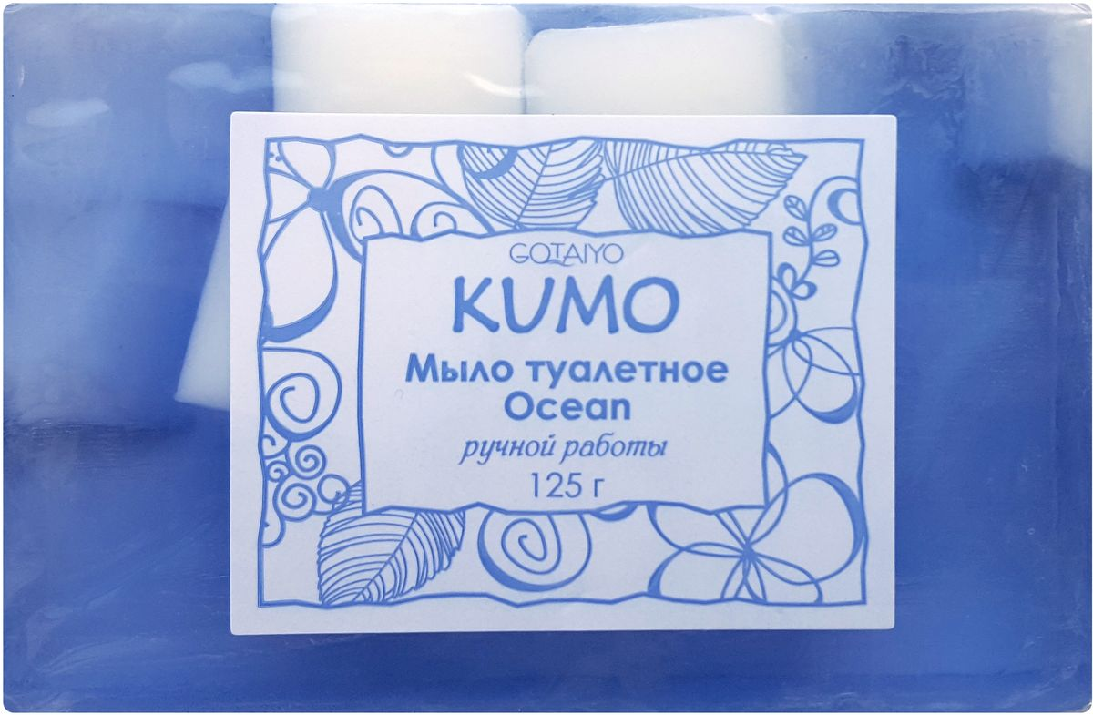 Kumo Мыло ручной работы Ocean, 125 г20159Мыло с ароматом морского бриза бережно ухаживает за кожей, интенсивно ее питает и дарит чувство свежести на весь день.
