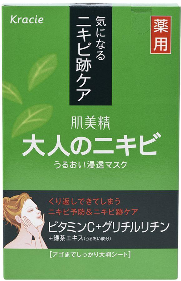 Kracie Маска для проблемной зрелой кожи  Hadabisei  Экстракт зеленого чая  - Косметика по уходу за кожей