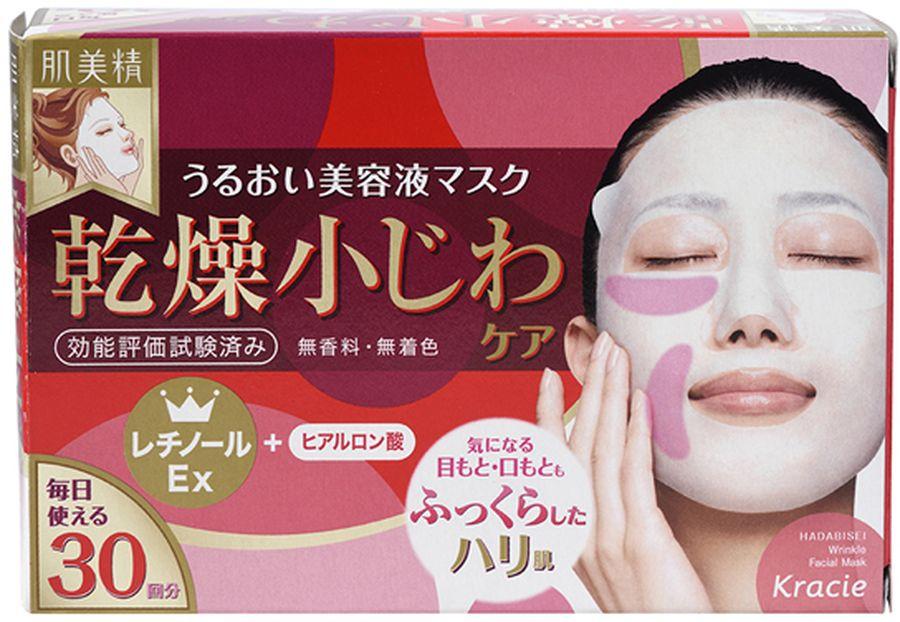 Kracie Маска для лица от мелких морщин с витамином А, гиалуруновой кислотой и маточным молочком, 30 шт - Косметика по уходу за кожей