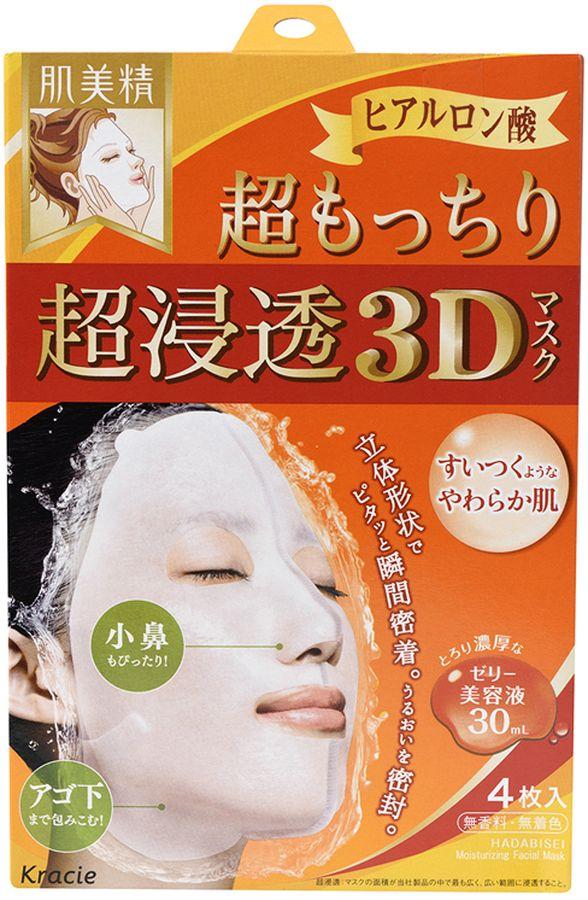 Kracie Маска для лица увлажняющая с гиалуроновой кислотой  Hadabisei – 3D , 4 шт - Косметика по уходу за кожей