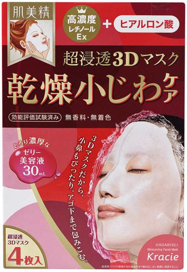 Kracie Маска для лица от мелких морщин с ретинолом EX  Hadabisei-3D , 4 шт - Косметика по уходу за кожей