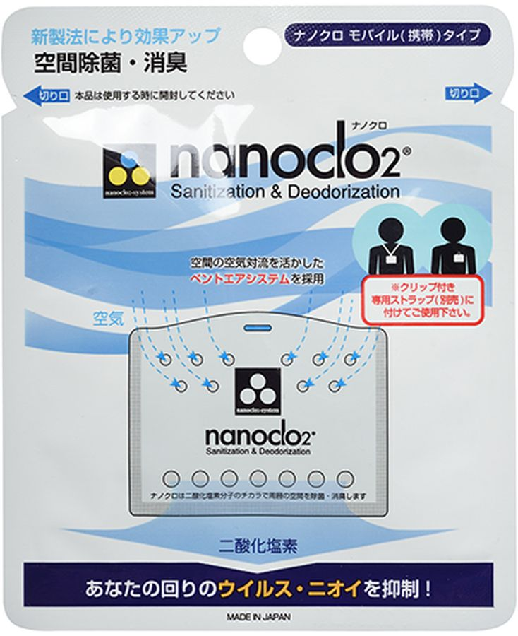 Protex Средство дезинфицирующее Nanoclo 2 remington d1500 travel dryer compact 2000 фен
