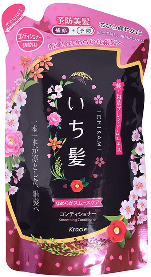 """Фото Kracie Бальзам-ополаскиватель разглаживающий для поврежденных волос """"Ichikami"""" с ароматом горной сакуры (сменная упаковка), 340 мл"""