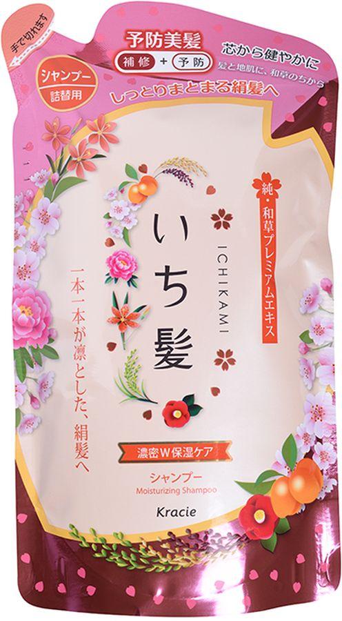 """Фото Kracie Шампунь интенсивно увлажняющий для поврежденных волос """"Ichikami"""" с маслом абрикоса (сменная упаковка), 340 мл"""