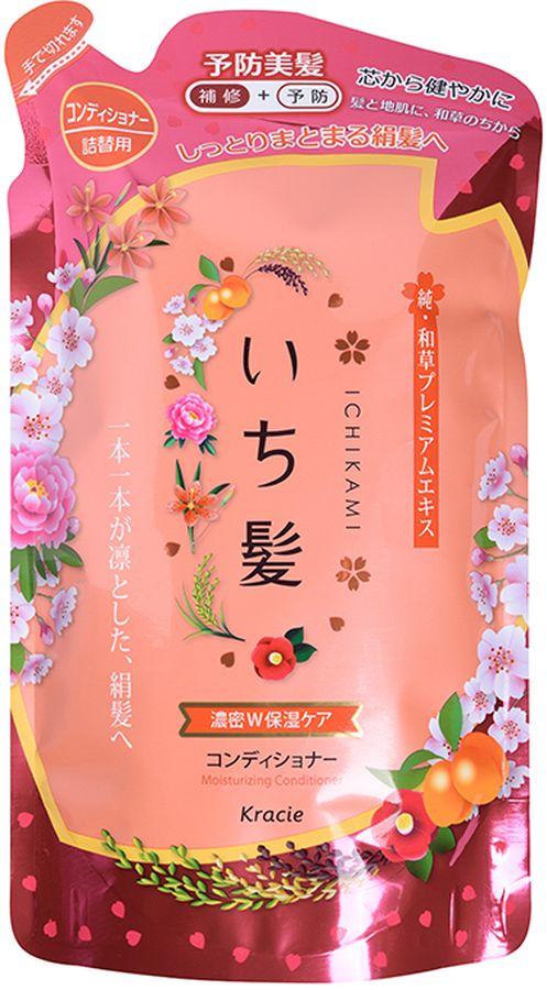 Kracie Бальзам-ополаскиватель интенсивно увлажняющий для поврежденных волос Ichikami с маслом абрикоса (сменная упаковка), 340 мл72156Средства линейки Moisturizing восстанавливают волосы и защищают их от повторных повреждений, вызванных сухостью. Увлажняющие компоненты проникают в самую сердцевину волос, наполняя их здоровьем и возвращая красивый блеск. Бальзам-ополаскиватель также увлажняет кожу головы, улучшая ее состояние. Уникальная формула натуральных экстрактов восточных растений обеспечивает волосы питательными и увлажняющими компонентами, делая их сильными и здоровыми до самых кончиков. В состав входят: отруби фиолетового риса (экстракт рисовых отрубей), масло абрикоса и экстракт цветков чайного дерева (увлажнение кожи головы и волос), экстракт коры пиона древовидного, ферментированный черный рис ?, компонент Kome EX-S (отвар из отборного риса), экстракт сакуры, экстракт камелии японской, экстракт беламканды китайской. В бальзаме-ополаскивателе отсутствуют ПАВы сульфатного происхождения. Аромат, сочетающий сладкие нотки абрикоса и изысканные - цветущей сакуры.