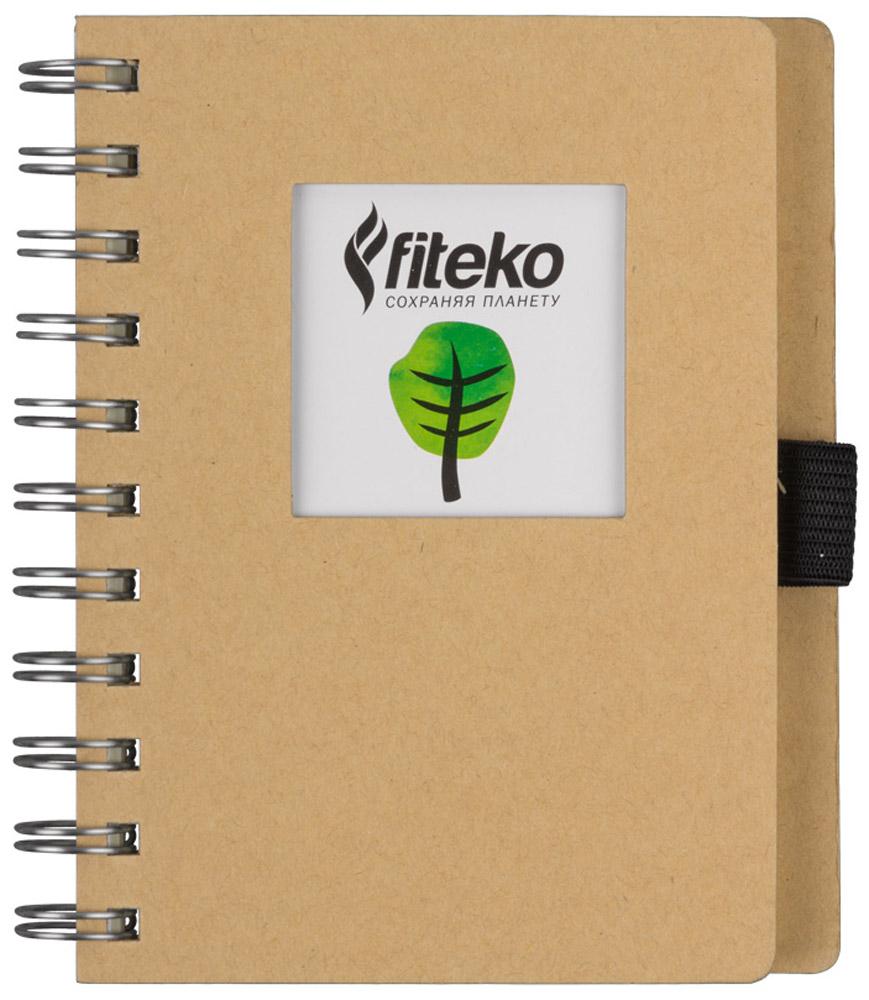 Fiteko Тетрадь 80 листов цвет светло-коричневый RPT-05RPT-05Листы белые не разлинованные - офсетная бумага плотностью 70 г/см2, обложка - переработанная крафт-бумага плотностью 700 г/см2. Данная продукция изготовлена из вторично переработанных материалов. Экотетрадь TM Fiteko очень удобна, компактный формат позволяет без проблем носить с собой даже в кармане, а твердая обложка обеспечит Вам удобную опору при записи или рисовании. Кроме того, что блокнот имеет привлекательный дизайн, Вы можете оформить его в собственный оригинальный стиль, например, с помощью техники декупажа или акриловыми красками. Экотетрадь TM Fiteko могут стать идеальным сувениром для деловых коллег и партнеров. В связи с борьбой мирового сообщества за сохранение чистоты экологии на нашей планете, направление экоканцелярии востребовано и широко развивается во всем мире. Производство, переработка и утилизация таких материалов не загрязняет окружающую среду. TM Fiteko - сохраняя планету!Преимущества экоканцелярии TM Fiteko:- экологически-чистые материалы;- использование крафт-бумаги [высокопрочной бумаги из слабопроваренной, длинноволокнистой целлюлозы];- стильные дизайны;- просчитанная эргономика.Вид крепления: на спирали.Количество листов: 80.Количество, шт: 5.Назначение: для записей.Размер: 115 х 145 мм.Техника: Универсальная.Тип товара: Тетрадь.