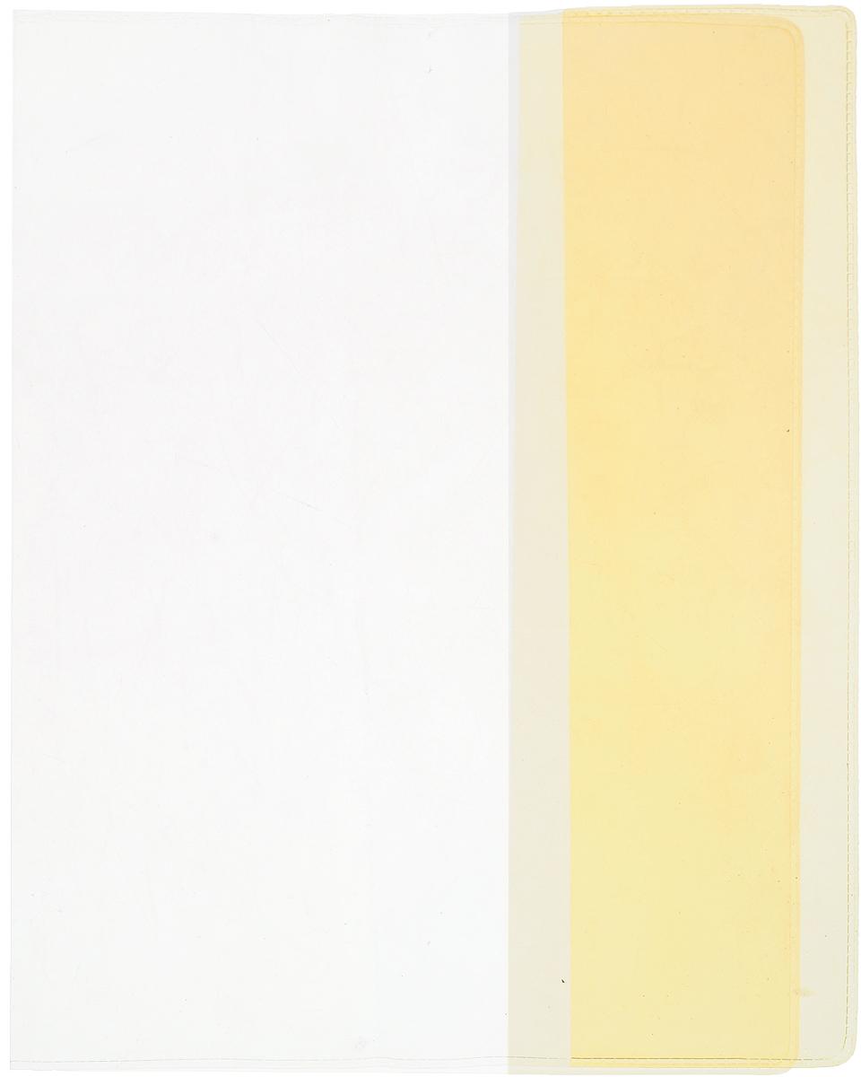 Фортуна Обложка для учебника старших классов цвет прозрачный желтый