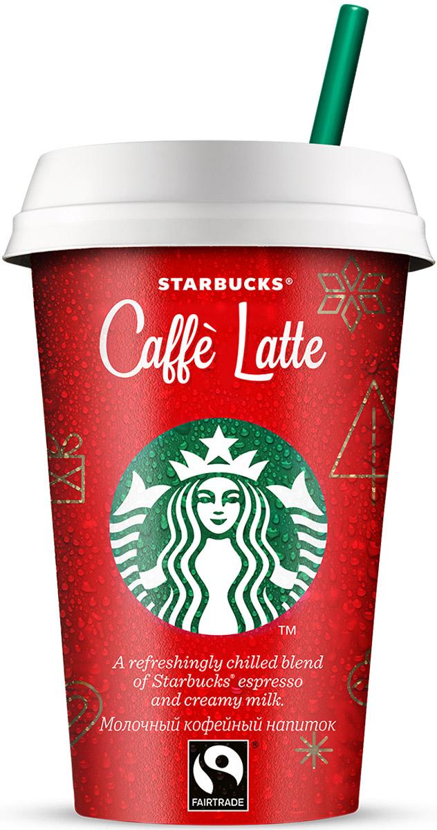Starbucks Caffe Latte, молочный кофейный напиток, 2,6%, 220 мл58329Из сочетания освежающего охлажденного эспрессо Starbucks и свежего молока рождается восхитительный традиционный вкус латте.Уважаемые клиенты! Обращаем ваше внимание на то, что упаковка может иметь несколько видов дизайна. Поставка осуществляется в зависимости от наличия на складе.