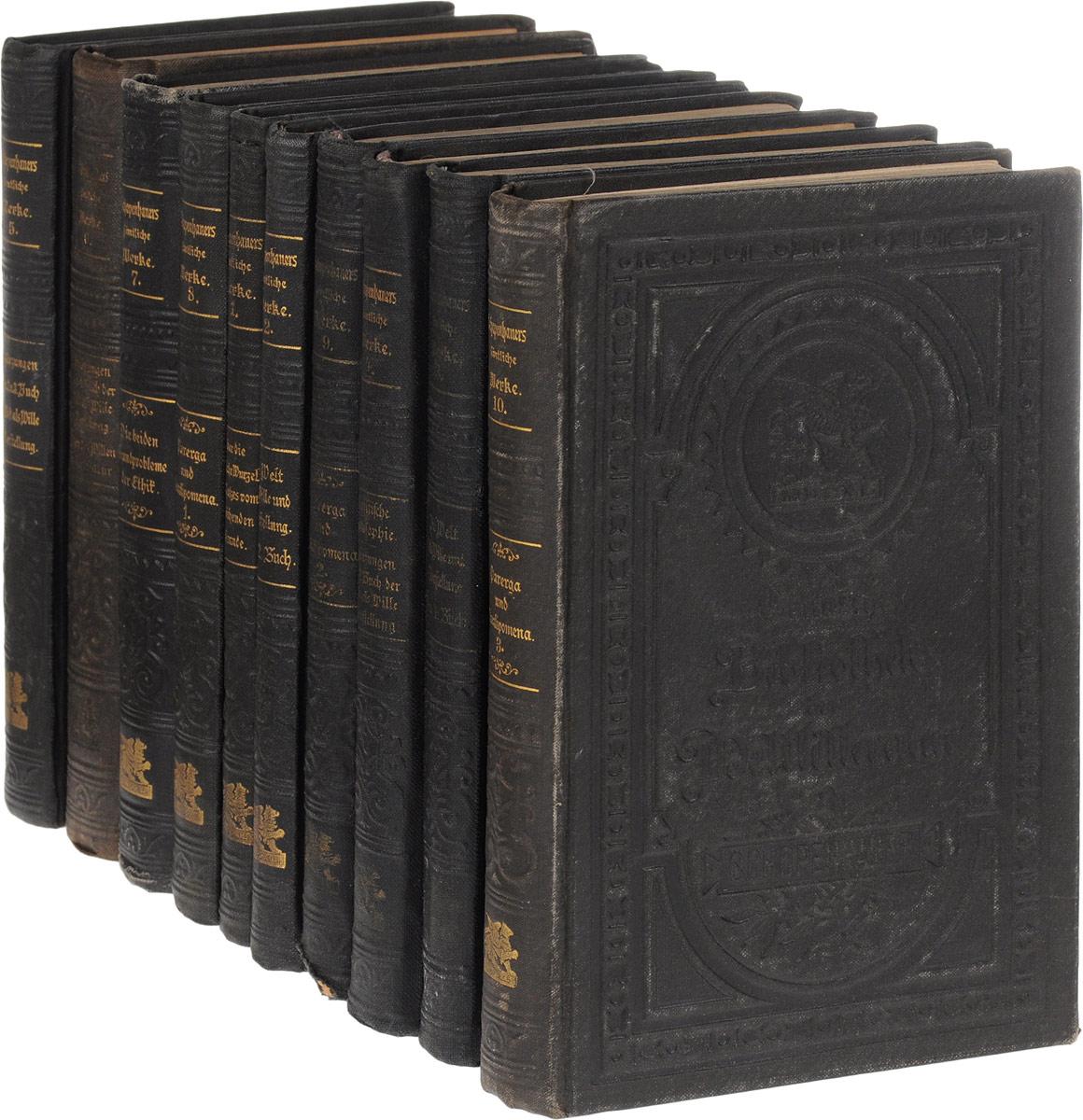 Arthur Schopenhauer's sammtliche Werke in zwolf Banden (комплект из 10 книг, отсутствует 11 и 12 тома) die st petri gemeinde zwei jahrhunderte evangelischen gemeindelebens in st petersburg
