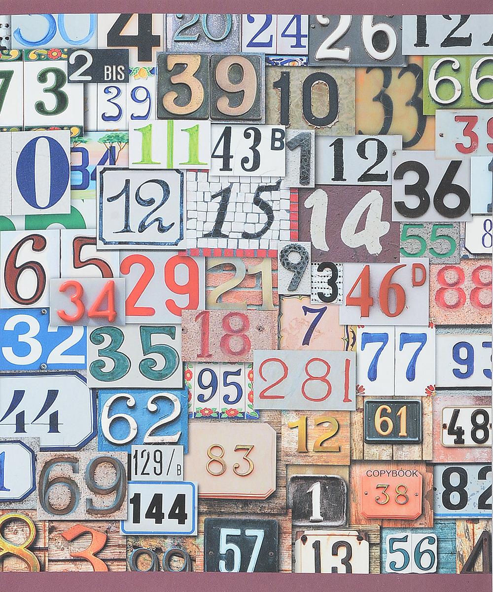 Канц-Эксмо Тетрадь Магия чисел 48 листов в клетку ТКЛ485389_вид 5ТКЛ485389_вид 5Тетрадь Канц-Эксмо Магия чисел формата А5 великолепно подойдет для записей и конспектов. Тетрадь имеет внутренний блок на скрепках из белой офсетной бумаги плотностью 60гр/м2 с разметкой в клетку. Обложка выполнена из мелованного картона с матовой ламинацией и выборочной лакировкой.