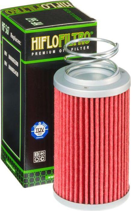 Фильтр масляный HifloFiltro. HF567HF567