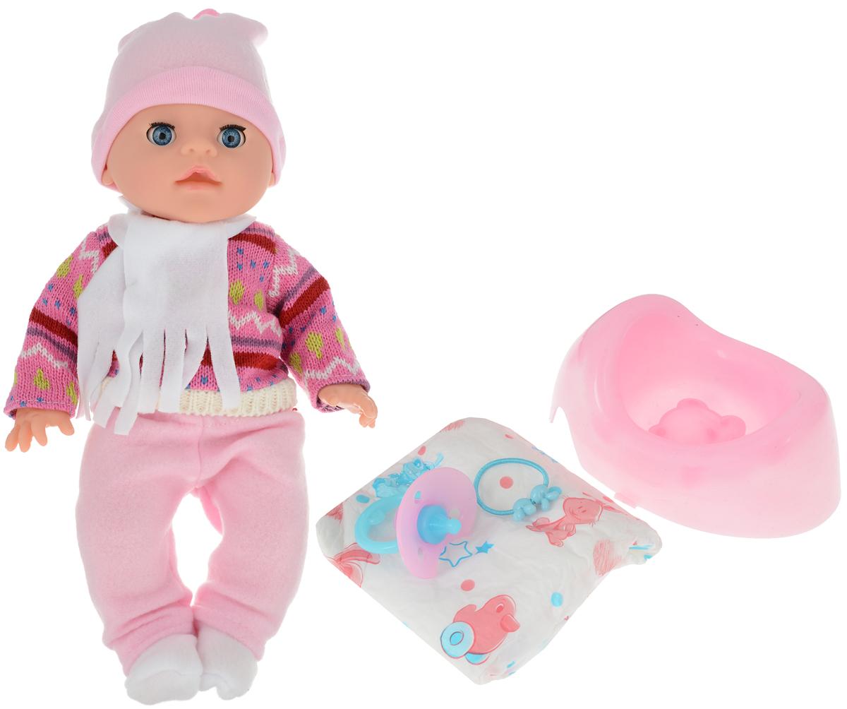 Lisa Jane Пупс с горшком цвет розовый 35 см 59467 lisa jane пупс с ванной 35 см 59476