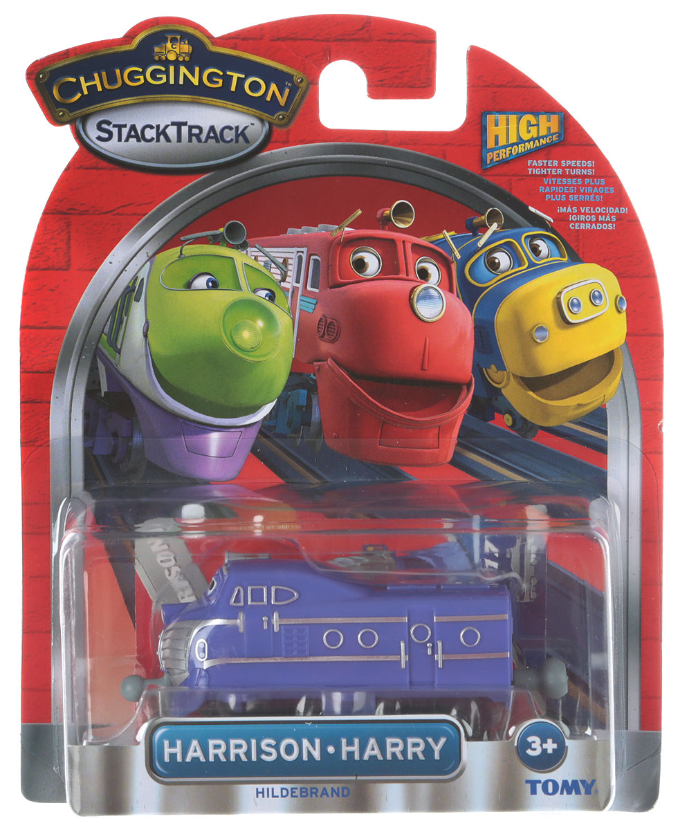 Chuggington Паровозик Гаррисон