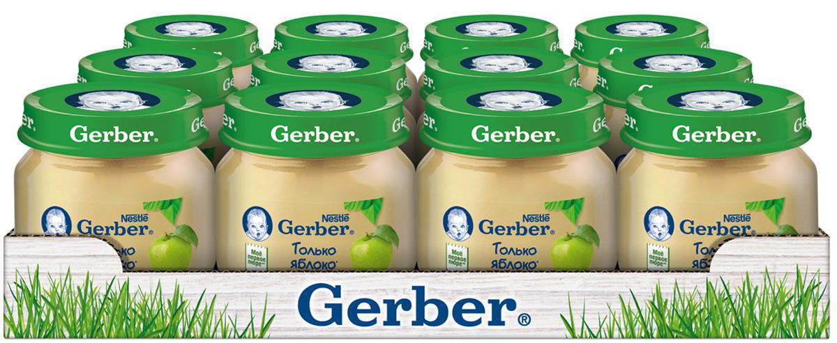 Gerber пюре Яблоко с 4 месяцев, 12 шт по 80 г gerber органик яблоко пюре 16 шт по 90 г