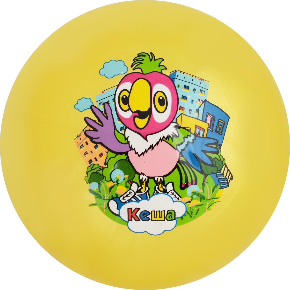 Играем вместе Мяч Кеша цвет желтый 23 см играем вместе мяч русалочка 33 см играем вместе