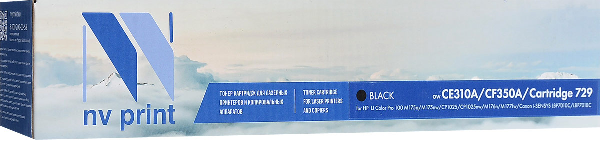 NV Print CE310A/CF350A/729Bk, Black тонер-картридж для HP LaserJet Color Pro 100 M175a/M175nw/CP1025/CP1025nw/M176n/M177fw/Canon i-SENSYS LBP7010C/LBP7018СNV-CE310A/CF350A/729BkNV Print CE310A/CF350A/729Bk, Black тонер-картридж для лазерных принтеров и копировальных аппаратов. Картридж обеспечивает повышенную четкость черного текста и плавность переходов оттенков серого цвета и полутонов, позволяет отображать мельчайшие детали изображения. Лазерные принтеры, копировальные аппараты являются более выгодными в печати, чем струйные устройства, так как лазерных картриджей хватает на значительно большее количество отпечатков, чем обычных. Для печати в данном случае используются не чернила, а тонер.
