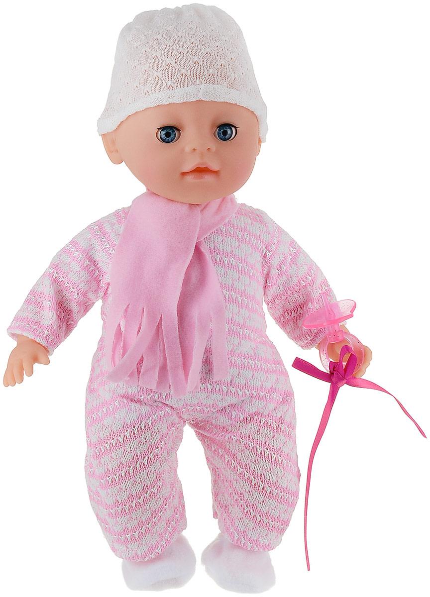 Lisa Jane Пупс озвученный цвет розовый 35 см кукла весна 35 см