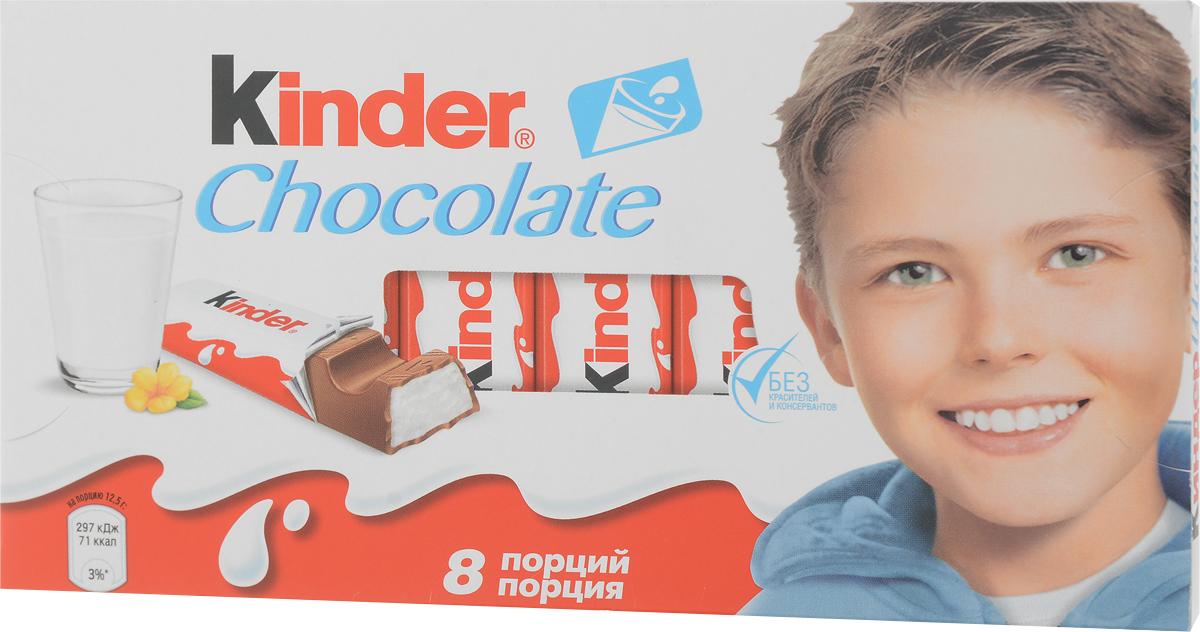 Kinder Chocolate шоколад молочный с молочной начинкой, 100 г kinder mix носорог подарочный набор с игрушкой 137 5 г