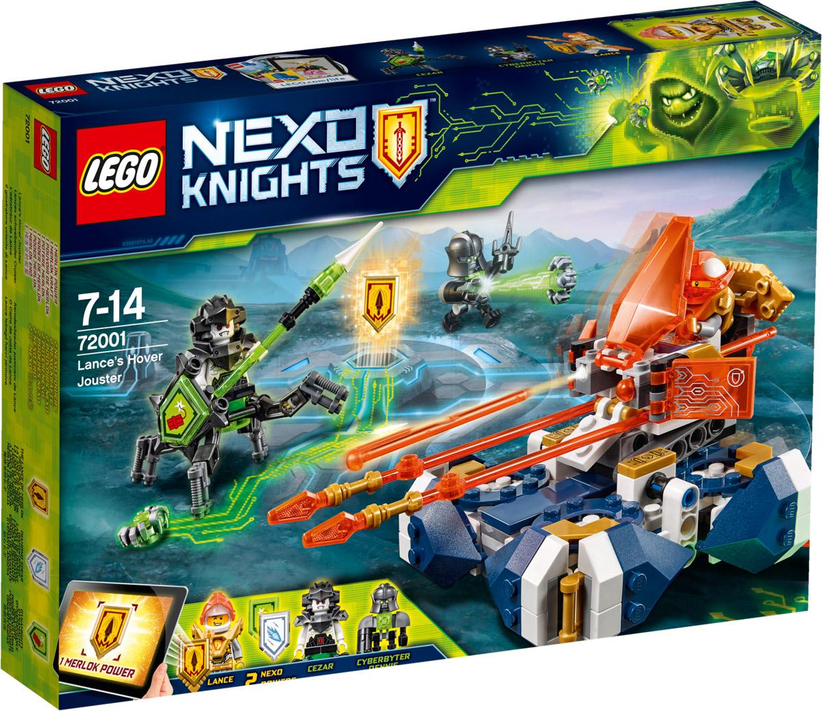 LEGO NEXO KNIGHTS Конструктор Летающая турнирная машина Ланса 72001 тетради lego тетрадь 100 листов линейка lego nexo knights рыцари нексо размер 19х24 7 см