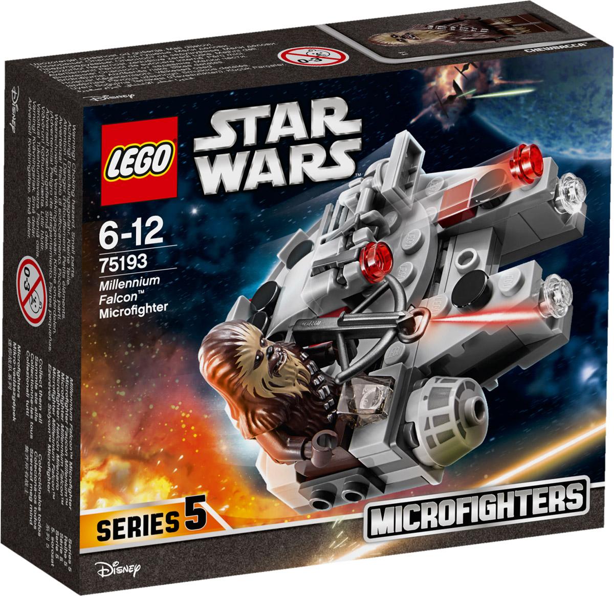 LEGO Star Wars Конструктор Микрофайтер Сокол Тысячелетия 75193