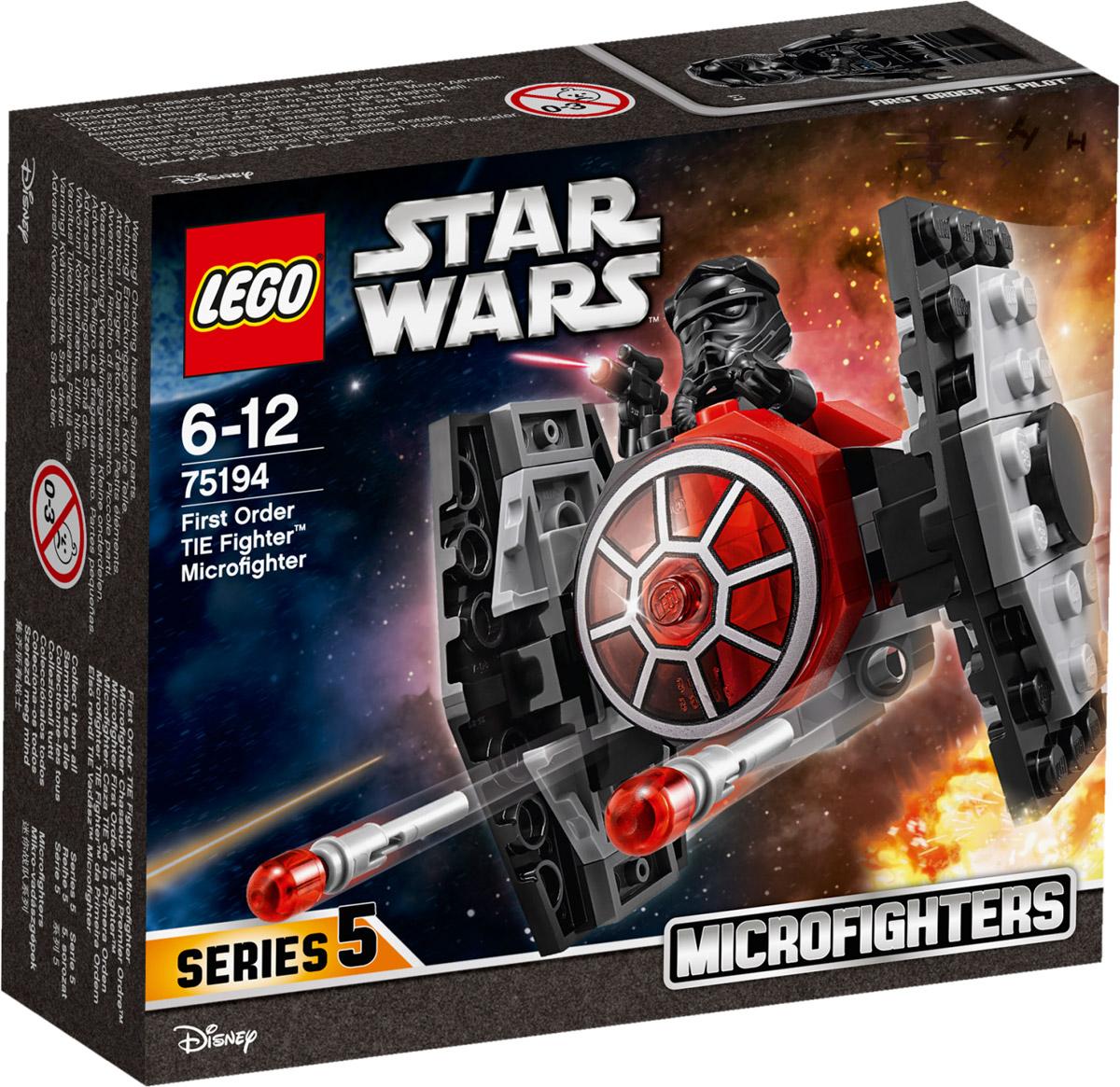 LEGO Star Wars Конструктор Микрофайтер Истребитель СИД Первого Ордена 75194