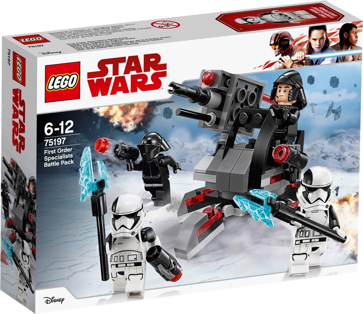 LEGO Star Wars Конструктор Боевой набор специалистов Первого Ордена 75197 - Конструкторы