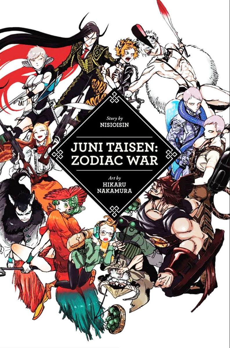 Juni Taisen: Zodiac...