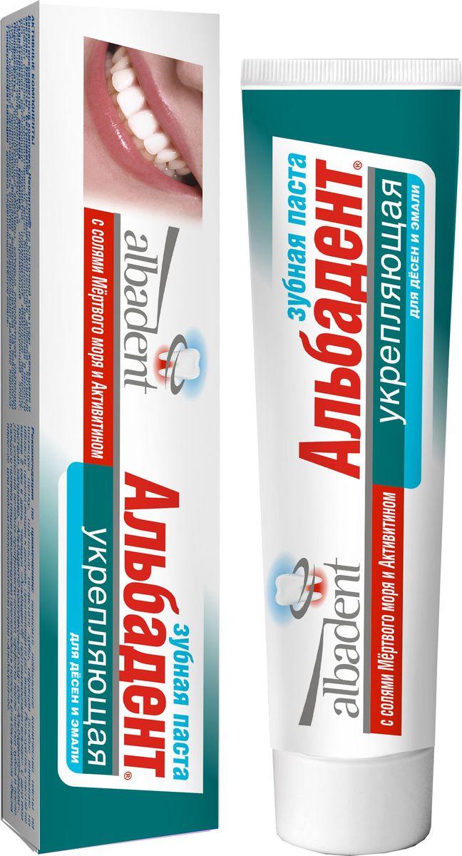Альбадент Зубная паста укрепляющая, 95 мл4603423000167Гигиеническое средство с противовоспалительным действием, улучшающее минеральное питание и минеральный обмен в тканях пародонта, способствующее укреплению зубной эмали и десен. Уменьшает кровоточивость, рыхлость и отечность десен. Содержит эксклюзивный компонент Активитин экстракт лечебных трав и добавки, способствующие удалению зубного налета и усиливающие защиту от кариеса.