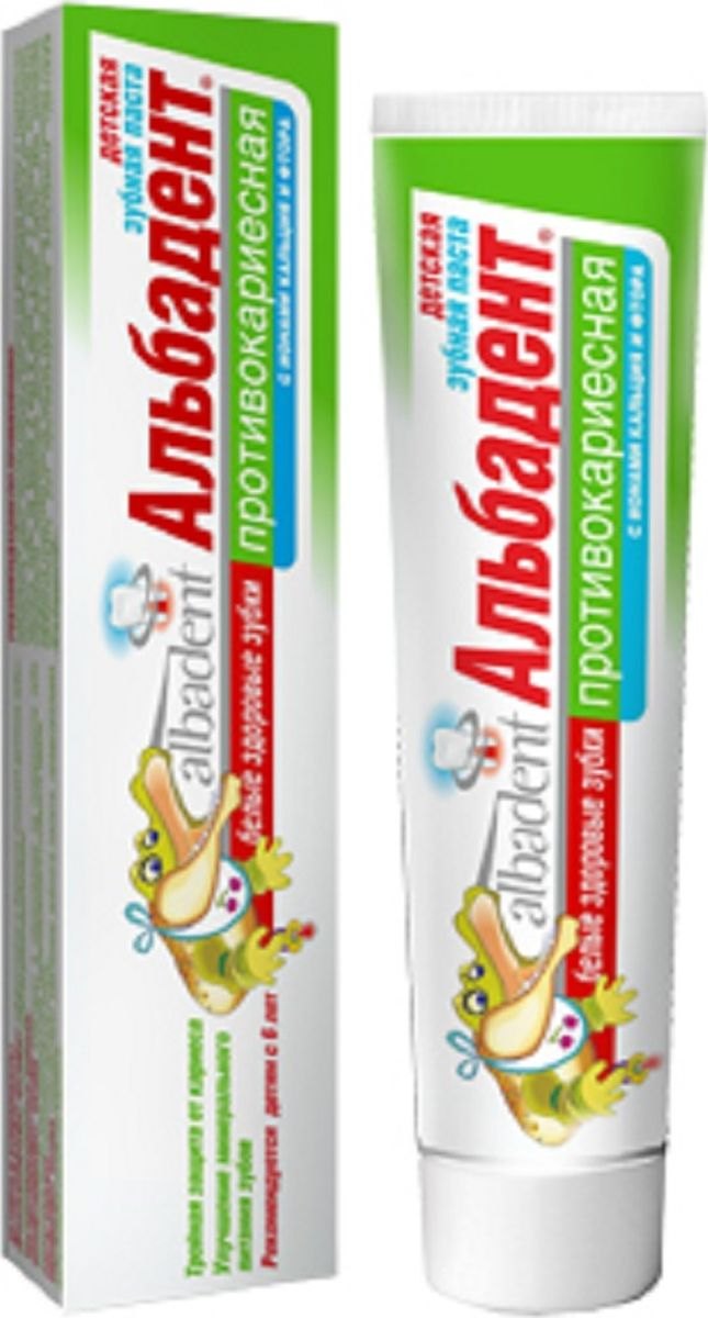 Альбадент Зубная паста противокариесная детская, 105 мл4603423000518Зубная паста эффективно очищает зубки от накопления зубного налета, который, как известно, первая и основная причина развития кариеса. В рецептуру пасты введены активные добавки, которые участвуют в образовании на поверхности зуба защитного фтор-кальциевого слоя, увеличивающего стойкость эмали, способствуют ее реминерализации. Паста имеет освежающий земляничный вкус.Испытано в Аккредитованном стоматологическом испытательном центре ЦИС при ГПЦ ПАКС на базе СПбГМУ им. акад.И.П.Павлова.Активные компоненты Монофторфосфат натрия участвует в образовании на поверхности зуба защитного фтор-кальциевого слоя, увеличивающего стойкость эмали. Глицерофосфат кальция укрепляет зубную эмаль.Пирофосфат натрия способствует удалению зубного налета, предупреждая дальнейшее развитие кариеса.Дикальцийфосфат дигидрат - современный полирующий агент эффективно и бережно очищает детские зубки, не травмируя эмаль, способствует ее реминерализации.