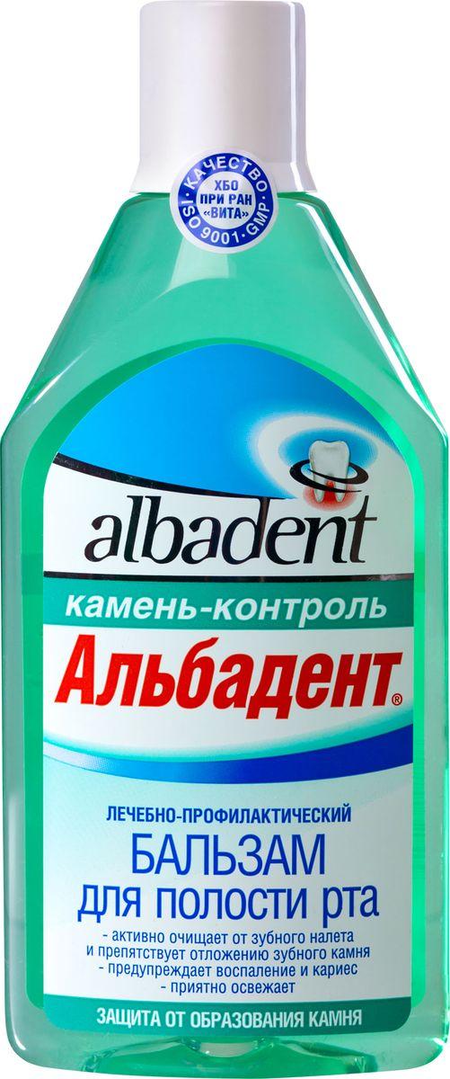 Альбадент Бальзам для полости рта лечебно-профилактический Камень контроль, 400 мл