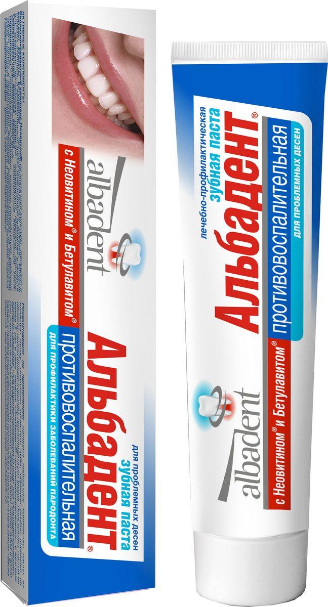 Альбадент Зубная паста противовоспалительная, 95 мл4603423003502Зубная паста с противовоспалительным эффектом Альбадент с Неовитином и Бетулавитом снимает первые симптомы пародонтита - кровоточивость и отечность десен. Содержит мягкий полирующий агент, обеспечивает безболезненную очистку зубов. Содержит специальные добавки - пирофосфаты и глицерофосфат кальция, повышающие эффективность очистки, предупреждающие развитие кариеса и укрепляющие зубную эмаль. Паста хорошо пенится, равномерно распределяется по поверхности зубов, освежает и дезодорирует полость рта. Эффективность подтверждена клиническими испытаниями в Аккредитованном стоматологическом испытательном центре ЦИС при ГПЦ ПАКС на базе СПбГМУ им. акад. И.П.Павлова. Активные компоненты Противовоспалительные добавки (биоантиоксидантный комплекс Неовитин из клеточной культуры женьшеня и экстракт бересты Бетулавит) уменьшают отечность, кровоточивость и болезненные ощущения в полости рта;гидратированный диоксид кремния – современный полирующий агент, который обеспечивает эффективную очистку зубов;пирофосфаты – добавки, которые способствуют удалению зубного налета и предупреждают развитие кариеса;глицерофосфат кальция укрепляет зубную эмаль.