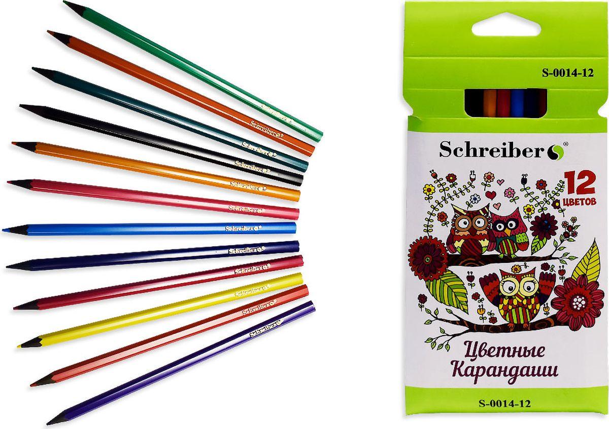 Schreiber Набор карандашей Совы 12 цветов S 0014-12S 0014-12Данные карандаши сделаны из материала без вредных добавлений и примесей, они мягкие, замечательно ложатся на бумагу. Карандаши имеют насыщенные яркие цвета, легко затачиваются.