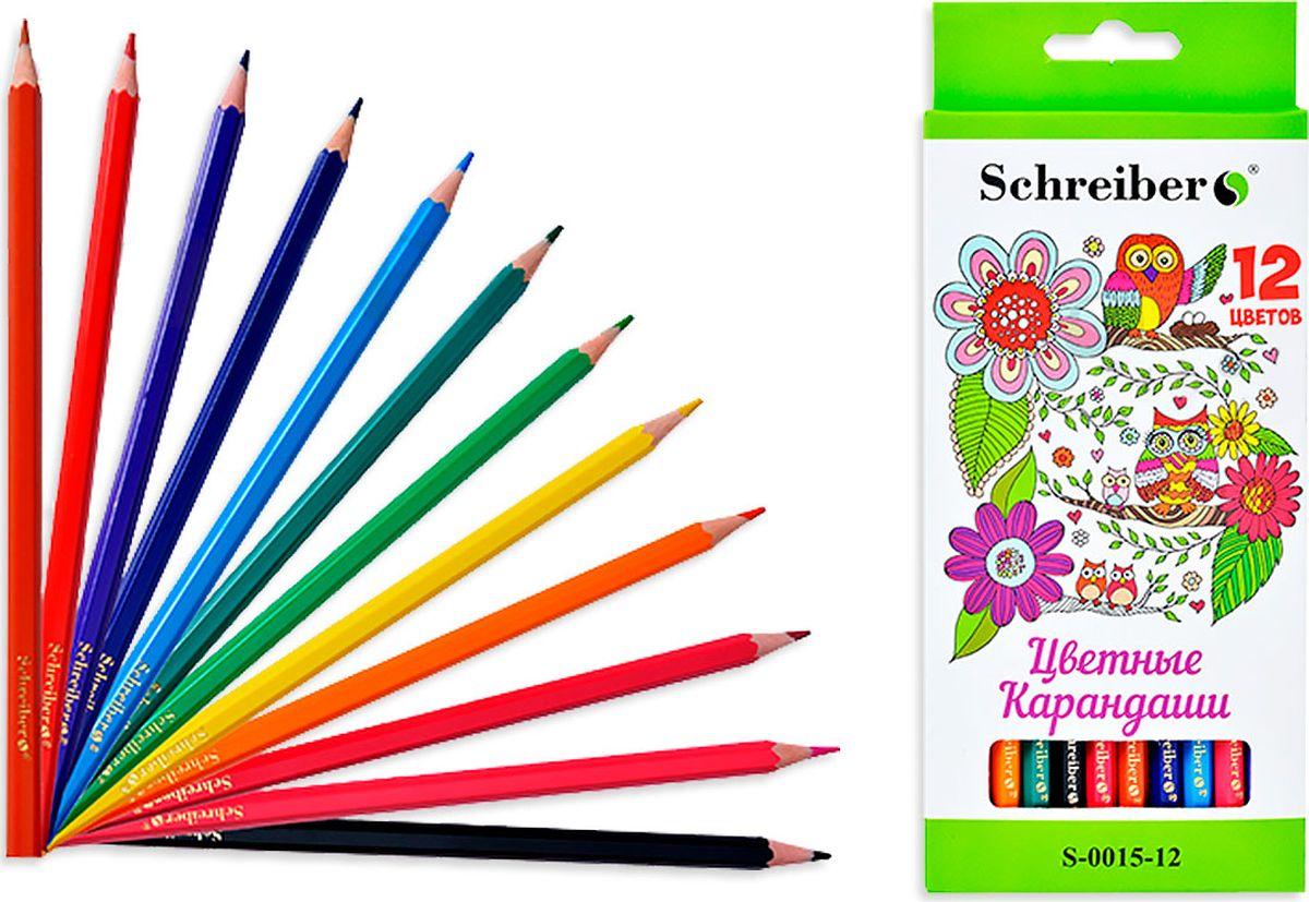 Schreiber Набор карандашей Совы 12 цветов S 0015-12S 0015-12Набор карандашей сделан из материала без вредных добавлений и примесей, онимягкие, замечательно ложатся на бумагу. Карандаши имеют насыщенные яркиецвета, легко затачиваются.