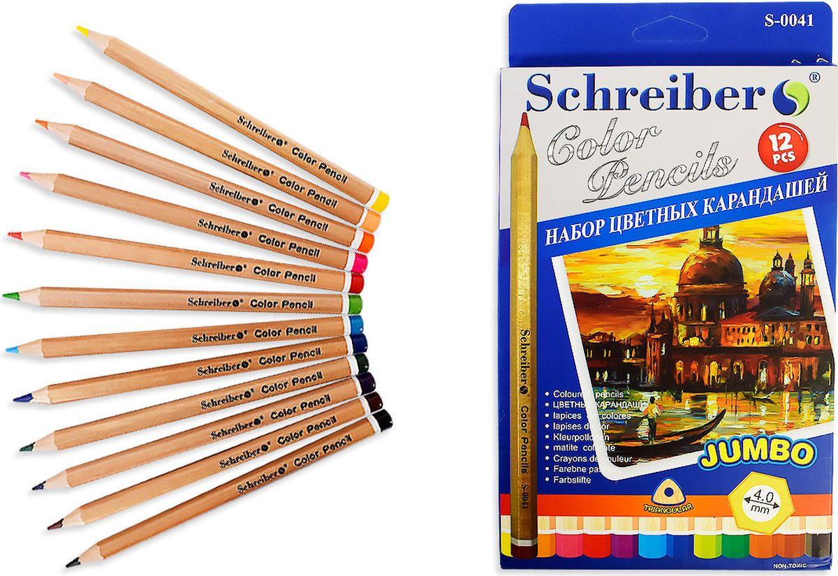 Schreiber Набор карандашей Jumbo 12 цветовS 0041Данные карандаши сделаны из материала без вредных добавлений и примесей, они мягкие, замечательно ложатся на бумагу. Карандаши имеют насыщенные яркие цвета, легко затачиваются.