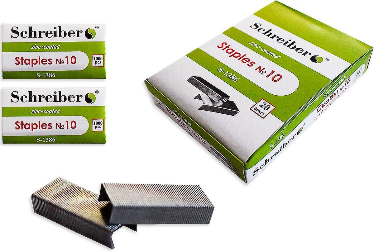 Schreiber Скобы для степлера № 10S 1386Скобы являются сменным элементом для степлеров. Применяется для скрепления между собой различных материалов.