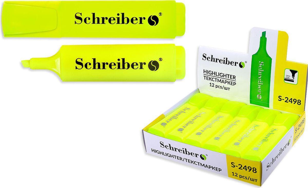 Schreiber Маркер желтыйS 2498Текстмаркер предназначен для выделения слов или текста в книгах, брошюрах, письмах и т.п. Не размазывает текст, напечатанный на струйных принтерах. Флуоресцентные насыщенные цвета обеспечивают высокое качество маркировки.