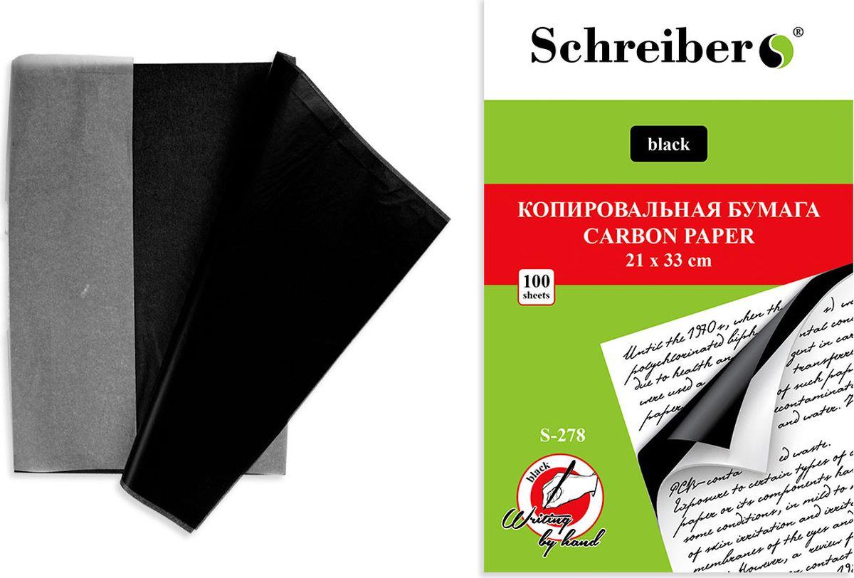 Schreiber Копировальная бумага 100 листов цвет черныйS 278Предназначена для получение копии документа при письме или рисовании ручкой или карандашом, а также при печати на пишущей машинке.