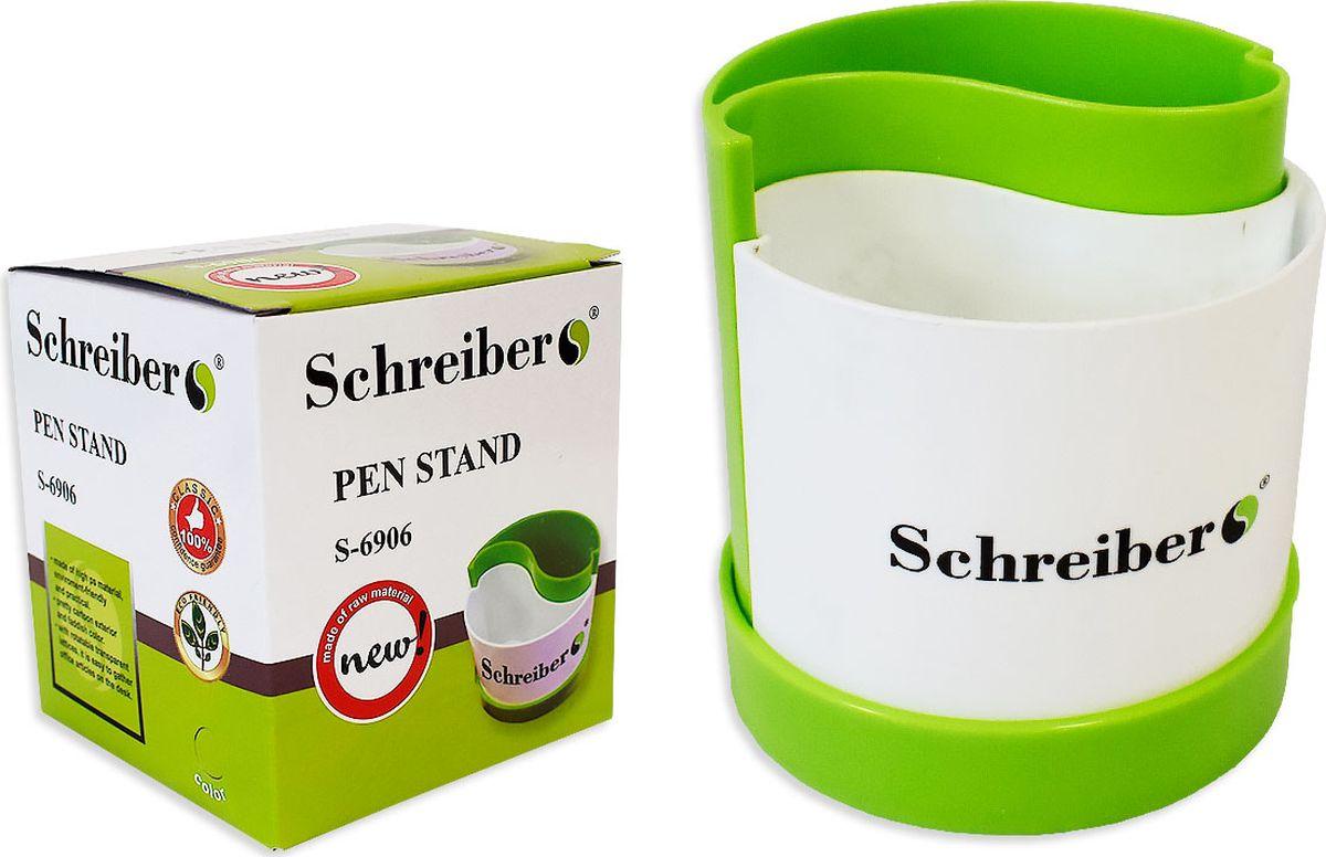 Schreiber Держатель для ручек S 6906S 6906;S 6906Стакан для пишущих принадлежностей не займет много места на рабочем столе и легко впишется в офисный интерьер