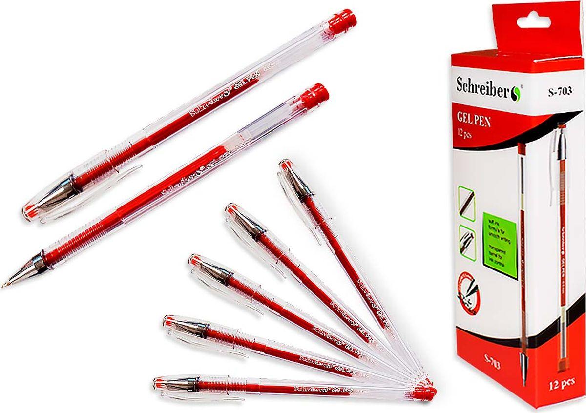 Schreiber Ручка гелевая красная S 703S 703Гелевая ручка отличный выбор для любителей мягкого и удобного письма. Гелевая консистенция чернил равномерно распределяется по бумаге и быстро сохнет. Гладкое скольжение пишущего узла, удобный корпус и доказанная надежность делает такие ручки одними из самых популярных письменных принадлежностей среди детей и взрослых.