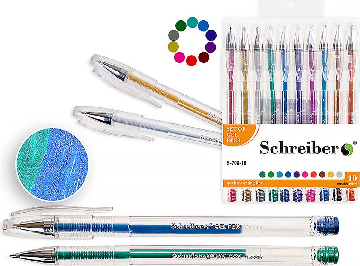 Schreiber Набор гелевых ручек Металлик 10 цветовS-708-10Гелевая ручка отличный выбор для любителей мягкого и удобного письма. Гелевая консистенция чернил равномерно распределяется по бумаге и быстро сохнет. Гладкое скольжение пишущего узла, удобный корпус и доказанная надежность делает такие ручки одними из самых популярных письменных принадлежностей среди детей и взрослых.