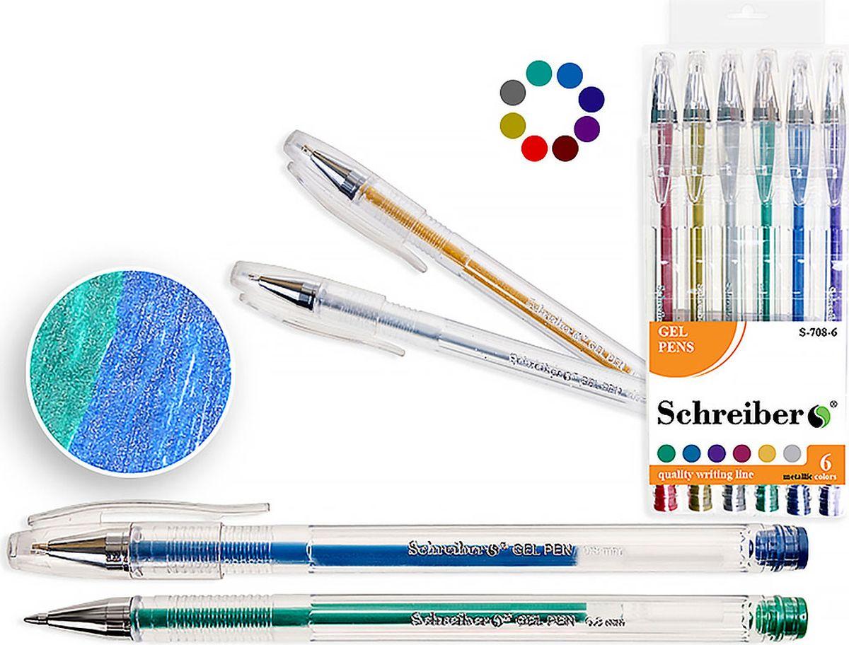 Schreiber Набор гелевых ручек Металлик 6 цветовS-708-6Гелевая ручка отличный выбор для любителей мягкого и удобного письма. Гелевая консистенция чернил равномерно распределяется по бумаге и быстро сохнет. Гладкое скольжение пишущего узла, удобный корпус и доказанная надежность делает такие ручки одними из самых популярных письменных принадлежностей среди детей и взрослых.