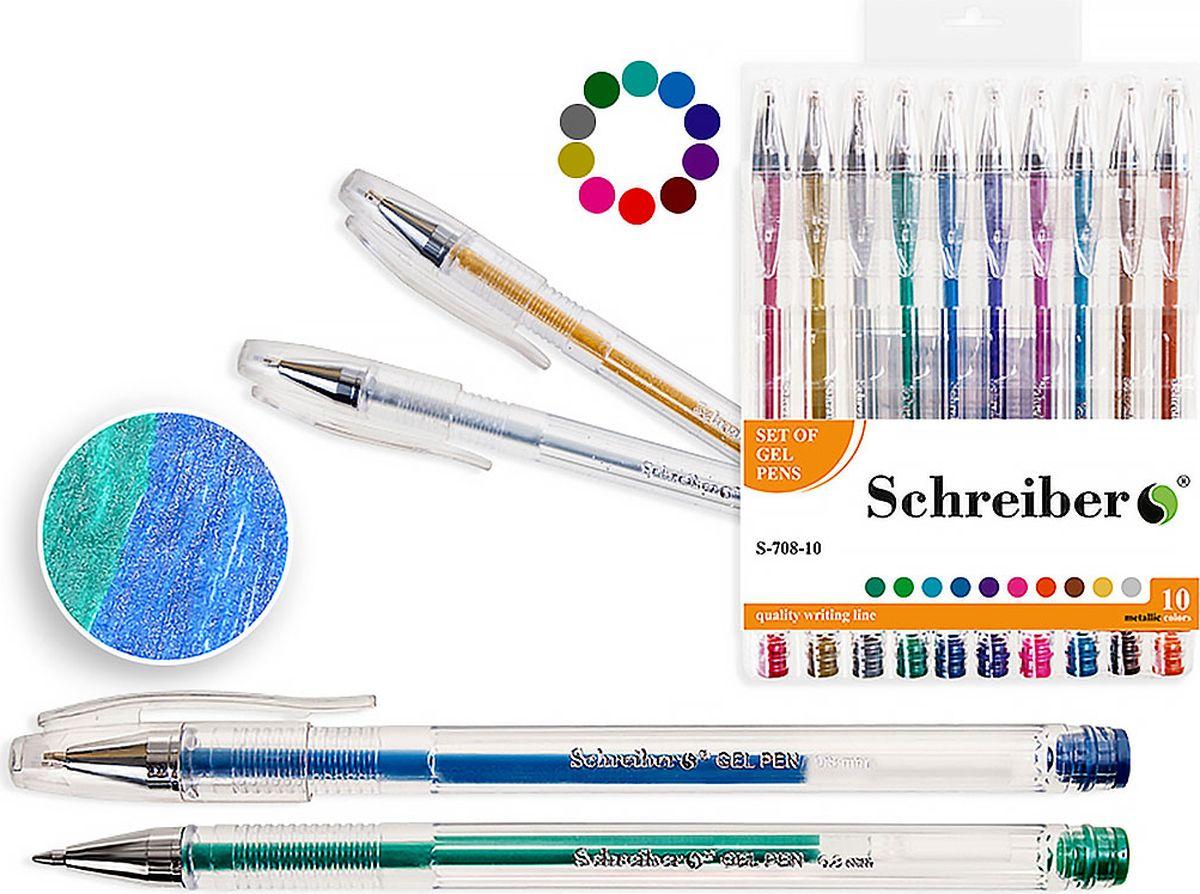 Schreiber Набор гелевых ручек Металлик 8 цветовS-708-8Гелевая ручка отличный выбор для любителей мягкого и удобного письма.Гелевая консистенция чернил равномерно распределяется по бумаге и быстросохнет. Гладкое скольжение пишущего узла, удобный корпус и доказаннаянадежность делает такие ручки одними из самых популярных письменныхпринадлежностей среди детей и взрослых.