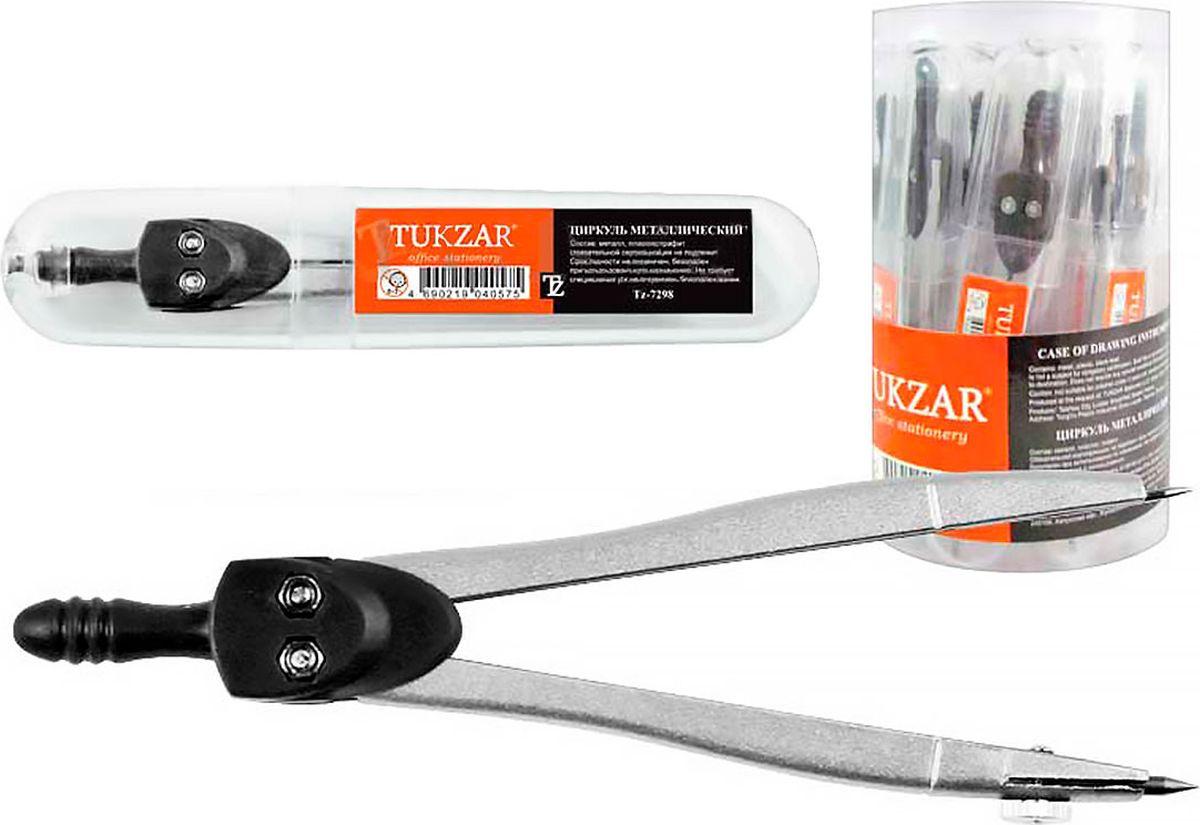 Tukzar ЦиркульTZ 7298Качественный металлический циркуль предназначен для школьников и студентов