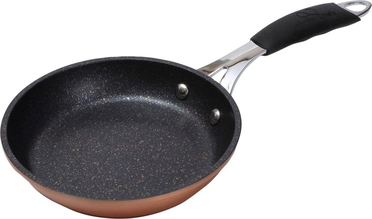 Сковорода Bergner Infinity Chefs, с антипригарным покрытием, цвет: коричневый. Диаметр 28 см1003 BGICСковорода Bergner Infinity Chefs станет прекрасным дополнением к набору вашей кухонной посуды. Сковорода изготовлена из высококачественного штампованного алюминия, который отличается долговечностью и устойчивостью к образованию коррозии, царапин и трещин. Сталь, даже под воздействием высоких температур, не вступает в реакции с содержащимися в продуктах кислотами и щелочами, что способствует максимальному сохранению полезных веществ и микроэлементов в различных блюдах. Внутреннее покрытие выполнено из экологически чистых материалов и обладает хорошими антипригарными свойствами. Благодаря индукционному дну сковорода подходит для индукционных плит.Диаметр: 28 см.Высота: 5,2 см.Компания Bergner является одним из крупнейших производителей кухонной посуды и кухонных принадлежностей. Компания выпускает широкий ассортимент продукции, начиная от стальных кастрюль и заканчивая фарфоровой посудой. Товары Bergner отличаются высоким качеством, практичностью и элегантным дизайном, который украсит интерьер любой кухни или столовой.